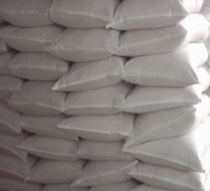混凝土膨胀剂生产厂家