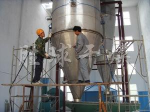 染料中间体高效喷雾干燥机 产品图片