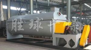 硅藻泥烘干专用 空心桨叶干燥设备