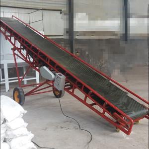 装车输送机 木屑皮带输送机 水泥袋装输送机