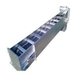 链条式刮板输送机2(1)