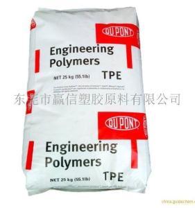 TPE美国杜邦4069 产品图片
