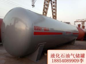 山東中杰50立方液化石油氣儲罐廠家50立方液化氣地埋儲罐價格
