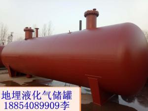 地下式50立方液化石油气储罐50立方液化石油气残液罐高清图片