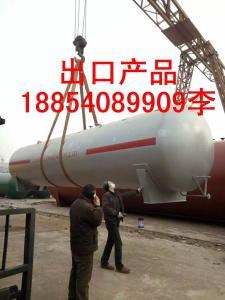 30立方液化石油氣儲罐40立方液化氣儲罐50立方LPG儲罐高清大圖