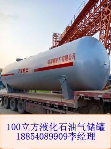供應20立方液化石油氣儲罐30立方液化石油氣地下儲罐廠家