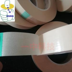 51596胶纸 51596百格测试胶纸 现货供应