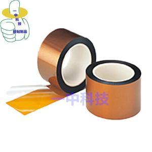 日东TRM-6250L 芯片塑模保护胶带 QFN保护膜