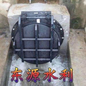 通用铸铁拍门防止倒流的处理办法