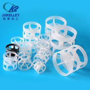 塑料鲍尔环填料|PP鲍尔环|塑料散堆塔填料厂家