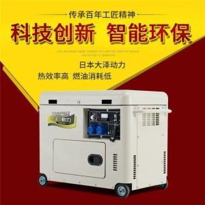 7kw柴油发电机,静音柴油发电机