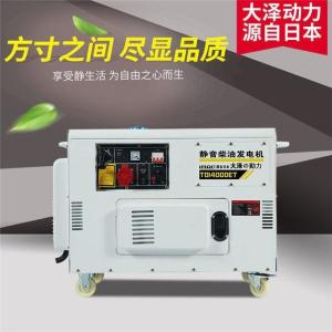 12kw静音柴油发电机400V