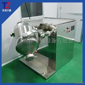 SYH系列三维多向运动混合机制药厂粉状粒状物料混合搅拌机