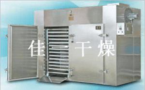 药用GMP热风循环烘箱