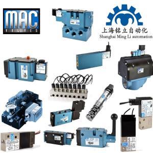 MAC电磁阀 美国MAC多种电磁阀型号可选