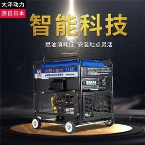 管道焊接280A柴油永磁发电焊机