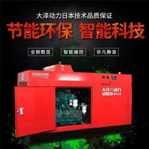 可以双工位焊接400A柴油发电电焊机