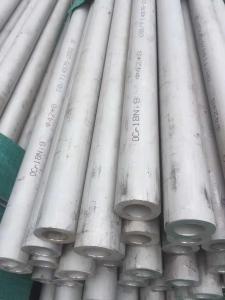 厚壁不銹鋼管,不銹鋼無縫管