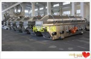 GZQ/ZLG系列振动流化床干燥机 彬达干燥专业制造
