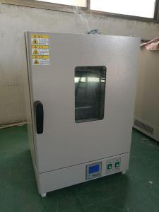 GRX干热消毒箱,干热灭菌箱, 陕西 70L灭菌箱