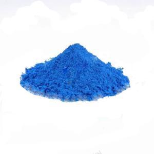 溶剂蓝78   2475-44-7   南箭  99%   工业级  厂家直销   品质保证  量大从优