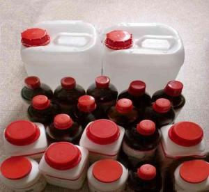 无水偏钒酸钠|CAS号:13718-26-8 产品图片
