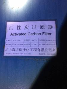 200L的单效浓缩器回收价格