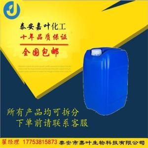 异噻唑啉酮(卡松)山东生产厂家CAS:26172-55-4