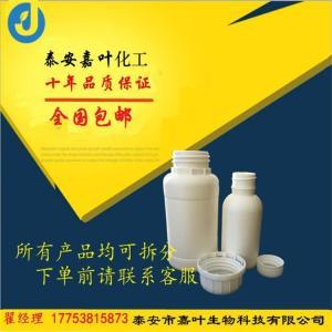 桂酸戊酯98% 山东现货CAS:3487-99-8