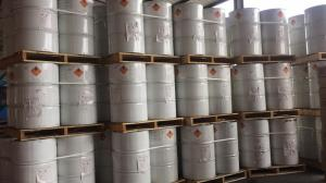 全新到港 法国阿科玛原装 二甲基硫醚