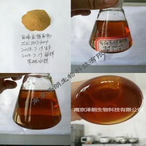 白扁豆粉 亿万先生生产 药食同源系列  代加工白扁豆浓缩粉