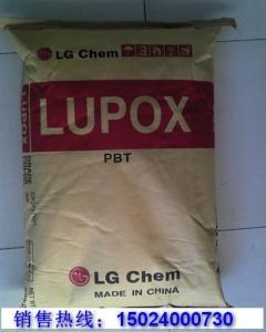 Lumax HR5157 精密化