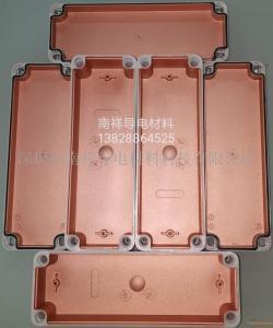 导电漆怎么测量导电性? 产品图片
