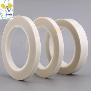 玻璃布双面胶 耐高温布双面胶 生产定做