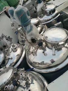 二手不锈钢搅拌机的价格