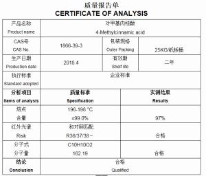4-甲基肉桂酸 4-Methylcinnamic acid CAS:1866-39-3 产品图片