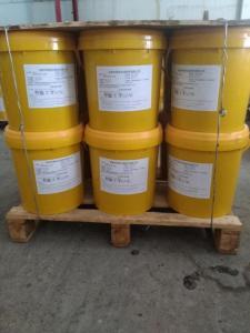 JK-110A  水性催干剂