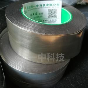 镀锡铜箔纸 不氧化铜箔 银色铜箔 线材导电屏蔽应用