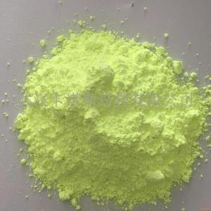 厂家优惠直销 氧化铁黄 着色力高 耐高温氧化铁黄