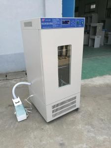LHS-450E恒温恒湿培养箱(450L)