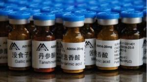 大黄酚-8-O-β-D-葡萄糖苷13241-28-6说明书产品图片