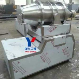 EYH型粉料混合二维运动混合设备 粉末颗粒二维滚动混料机