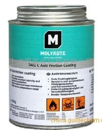 Molykote D-709 Anti-Friction Coating