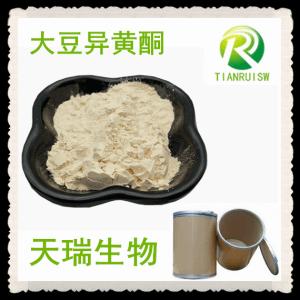 大豆异黄酮  供应天然大豆粕提取物
