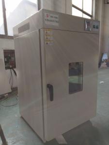 定制干燥箱,1000L鼓风干燥箱,鼓风烘箱
