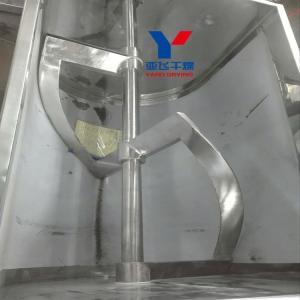 磨料玻璃 CH-500型浆叶式药厂专用搅拌机