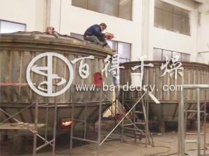 年产15000吨硫化促进剂干燥机    二甲苯防爆盘式干燥机