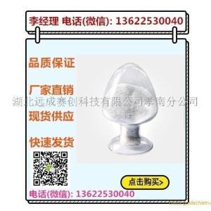 解热镇痛消炎药双氯芬酸钠15307-79-6