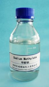 甲醇钠(液体)沈阳