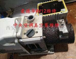 西安维修中央空调专用真空泵爱德华RV12旋片真空泵真空度检测维修